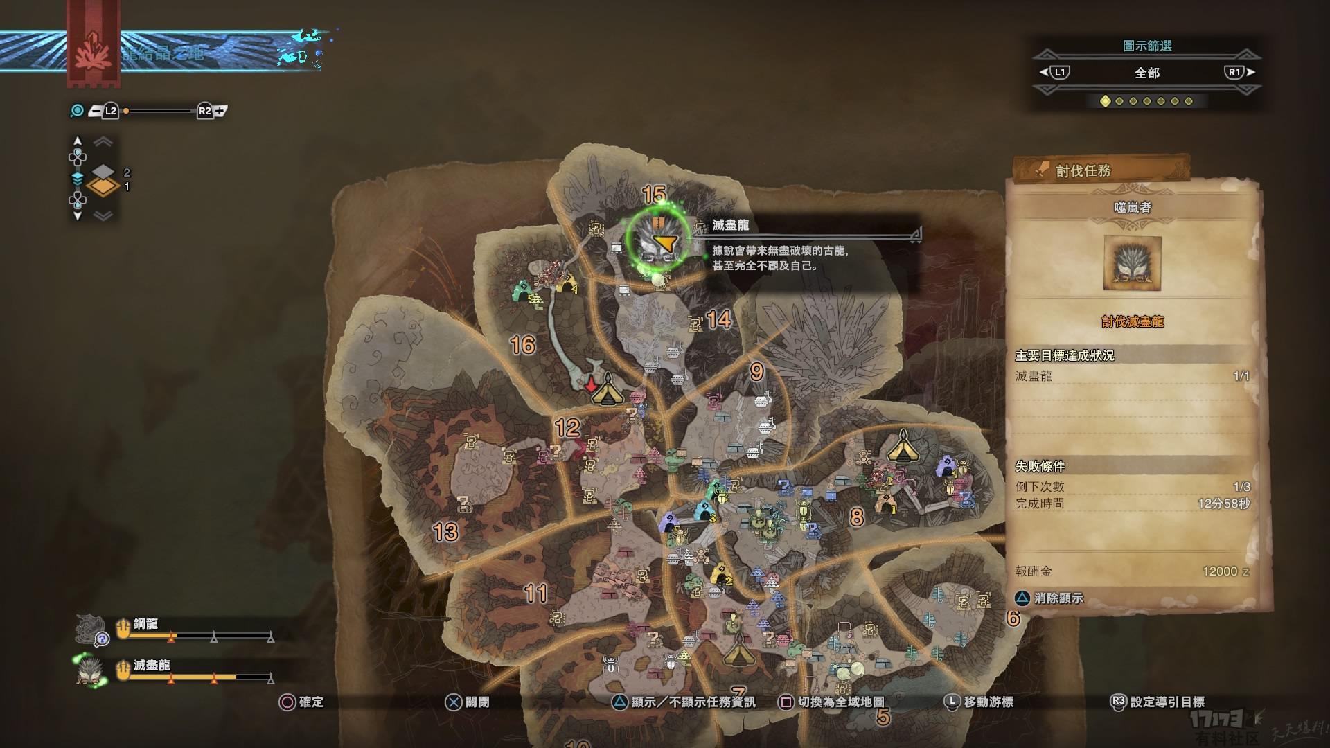 Monster Hunter_ World_20180816211200.jpg