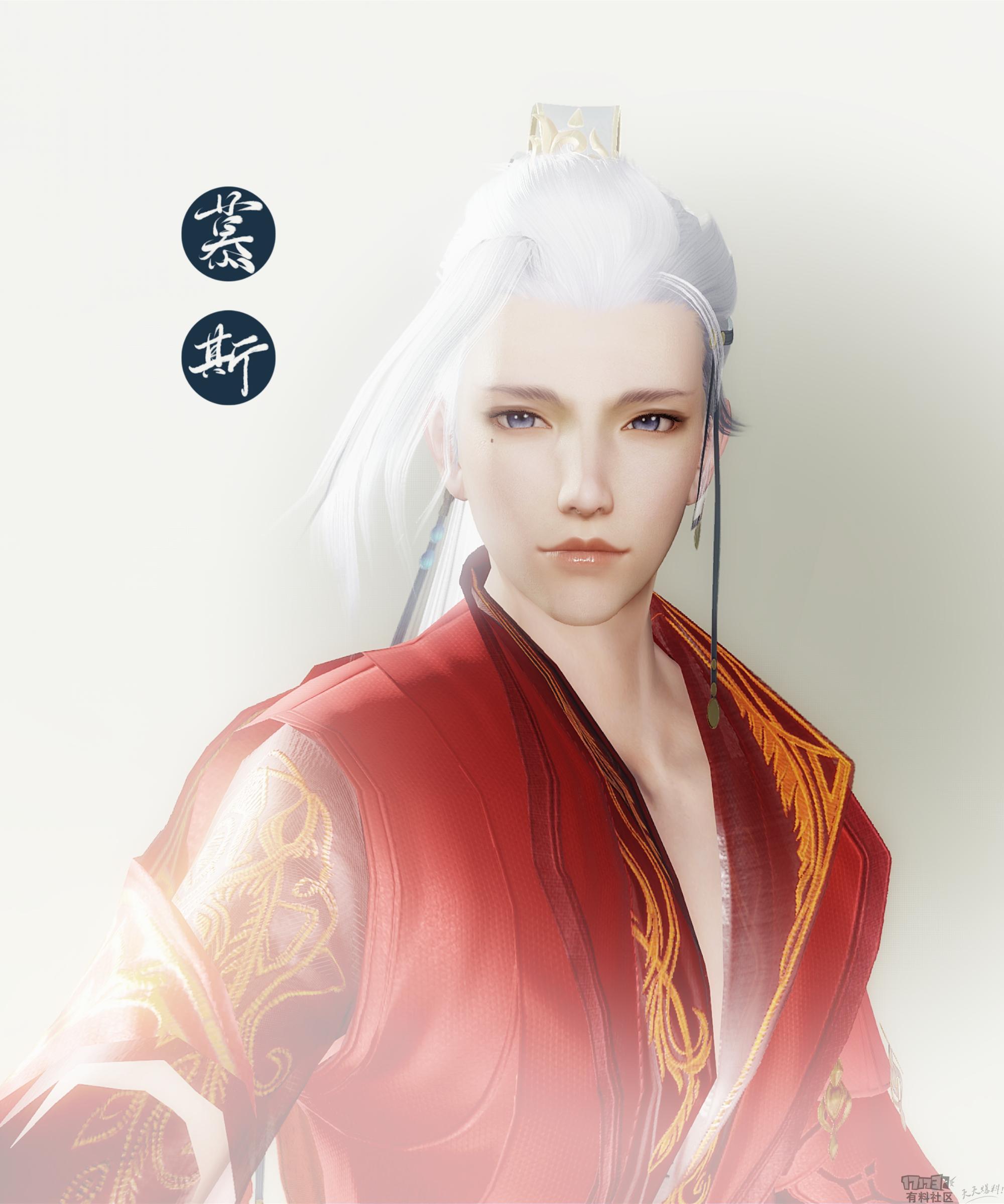 慕斯:杏向晚·子非鱼  七夕快乐!
