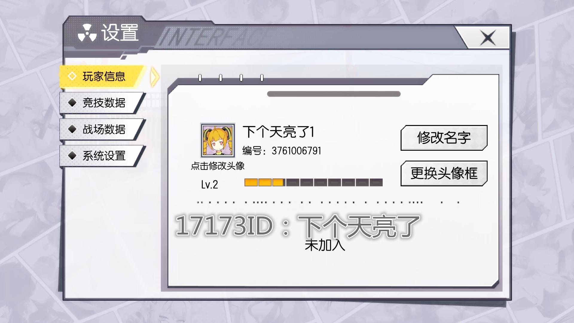 3001_副本.jpg