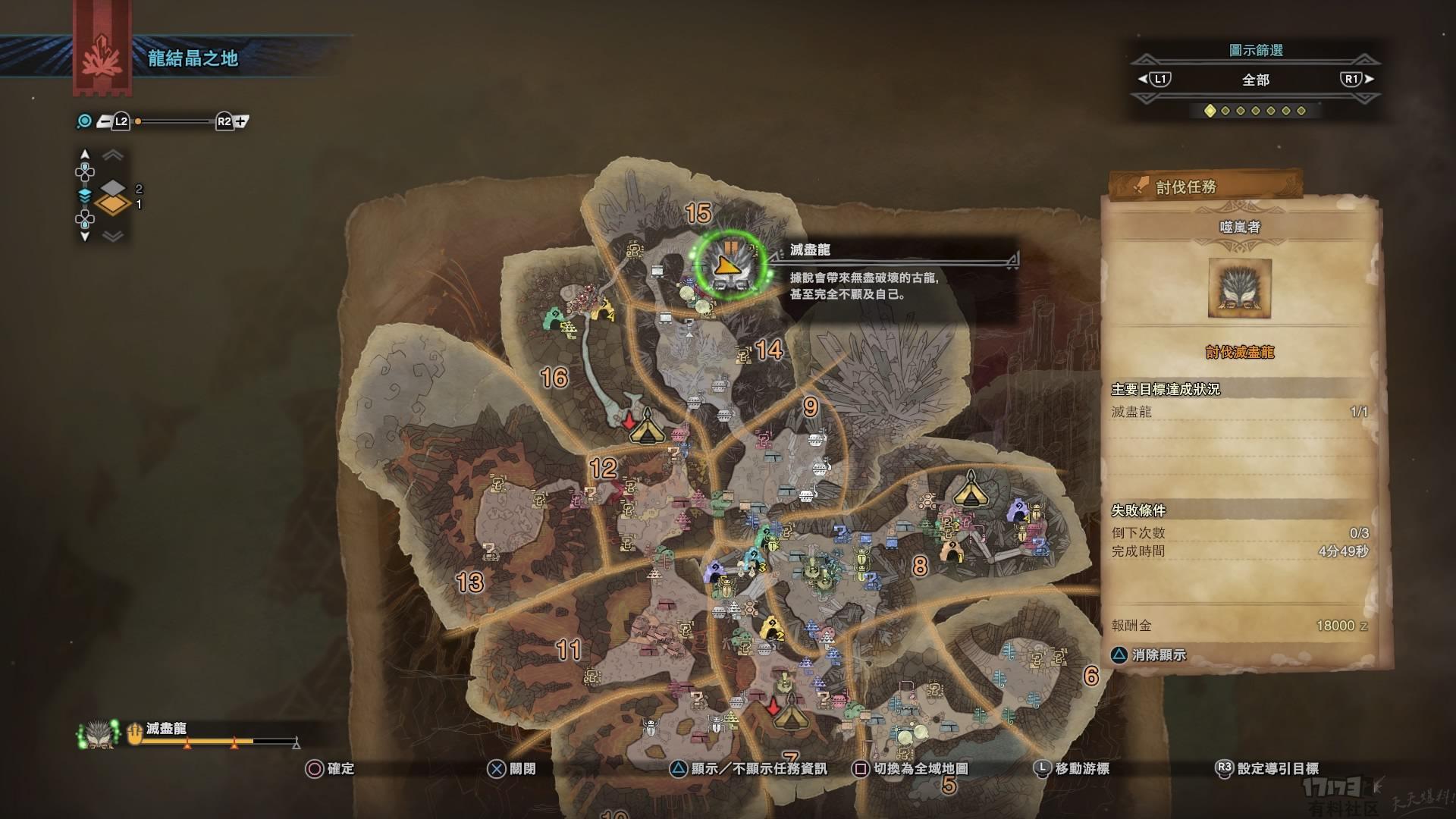 Monster Hunter_ World_20180817223658.jpg