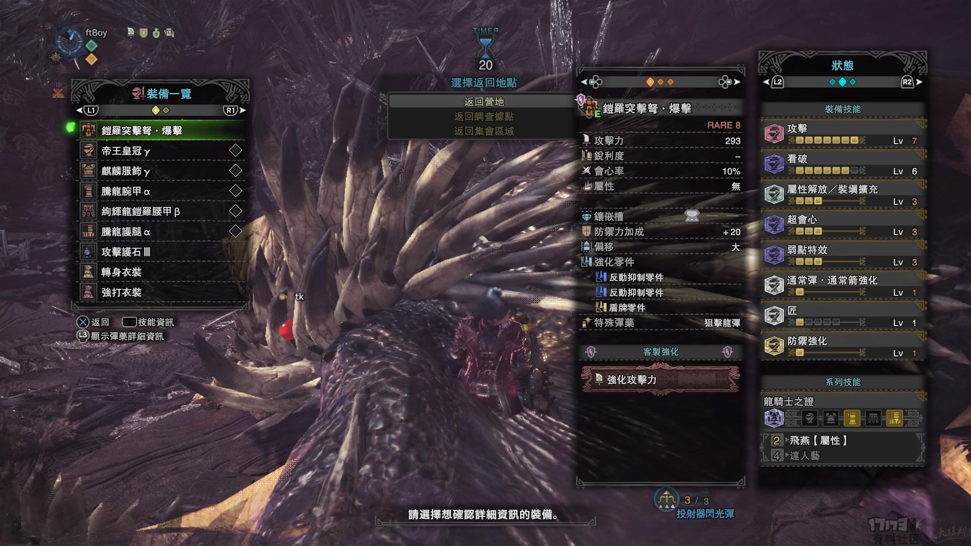 Monster Hunter_ World_20180817223717.jpg