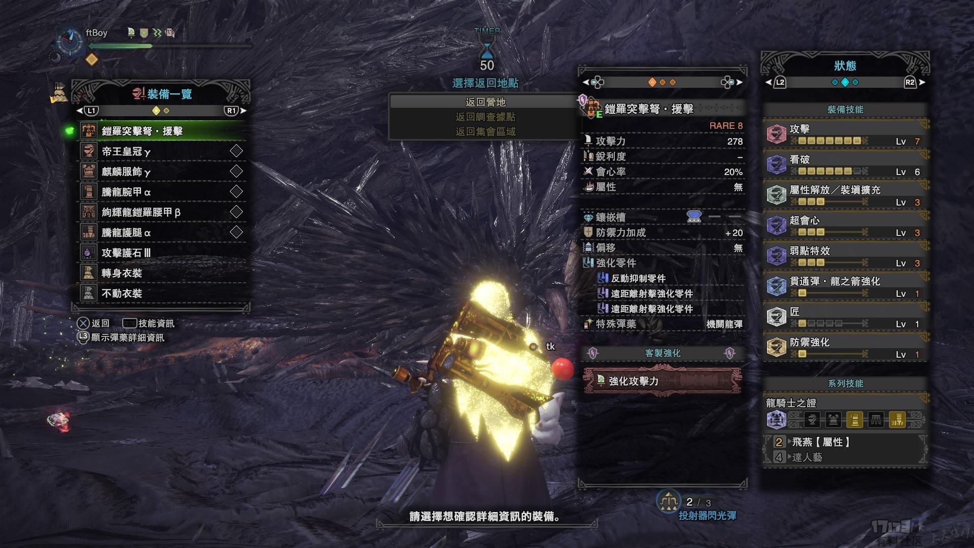 Monster Hunter_ World_20180817224726.jpg