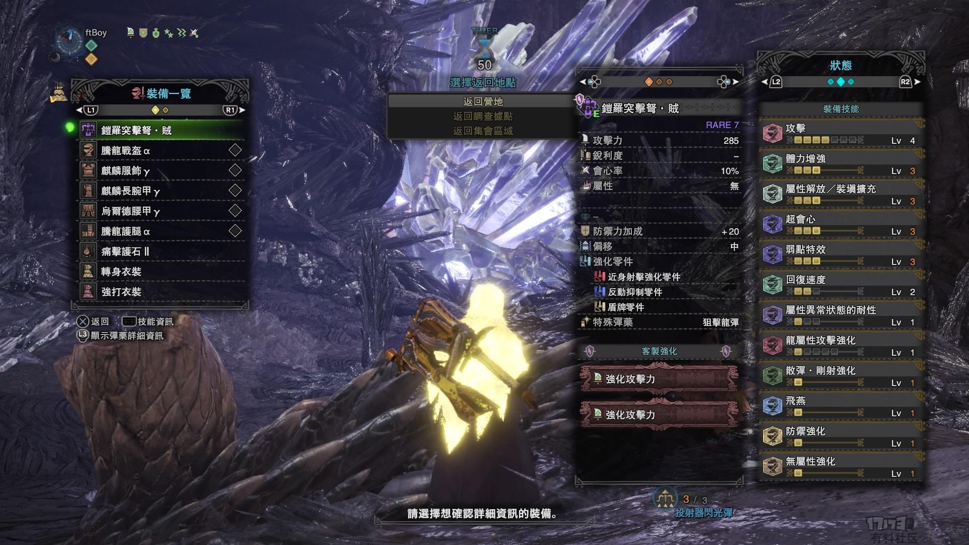Monster Hunter_ World_20180817225718.jpg