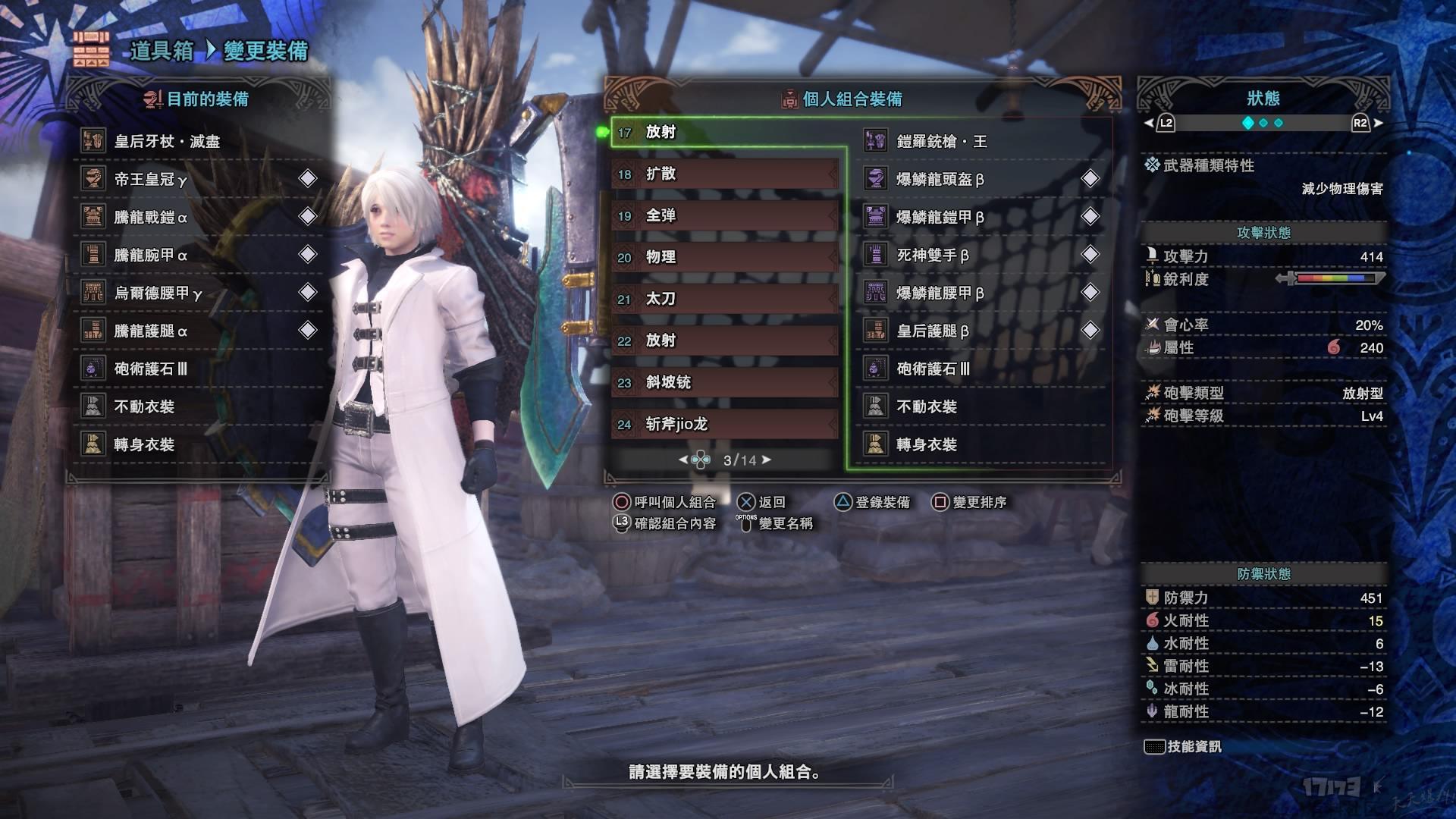 Monster Hunter_ World_20180819223405.jpg