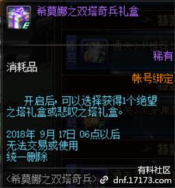 QQ截图20180822164020.png