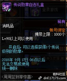 QQ截图20180822164037.png