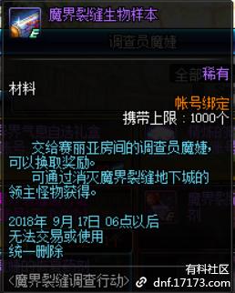 QQ截图20180822164810.png