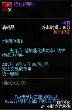 QQ截图20180822165050.png