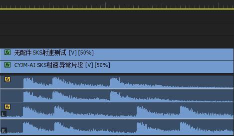 02-SKS射速对比.jpg