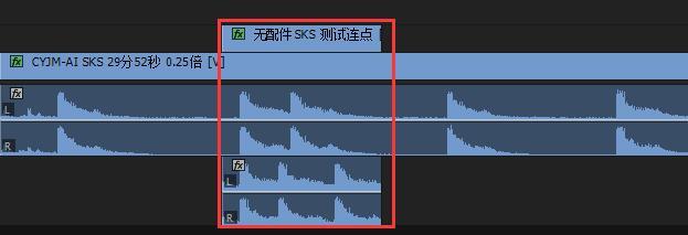 04-第二个SKS波形对比.jpg