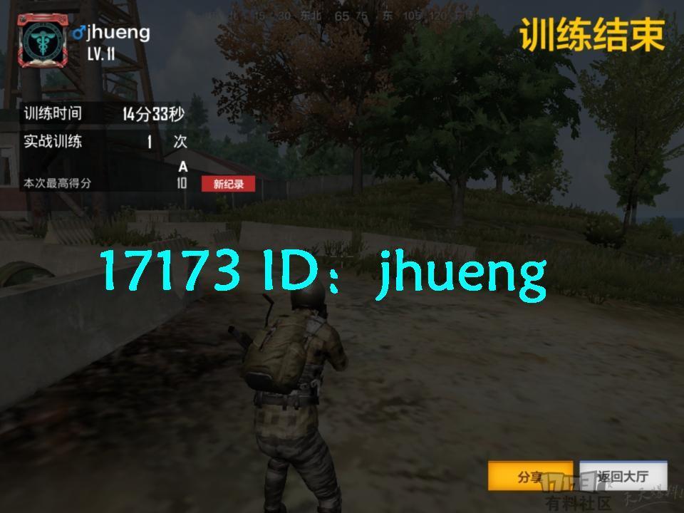qjcjimg_2578-17173.JPG