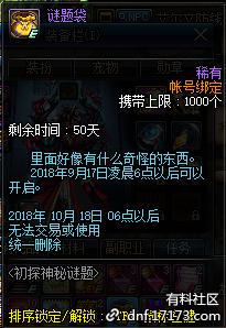 QQ截图20180829170023.png