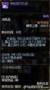 QQ截图20180829170030.png