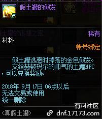 QQ截图20180829170753.png