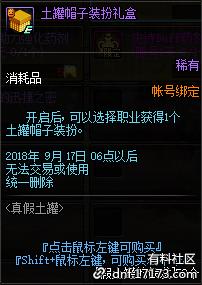 QQ截图20180829170810.png