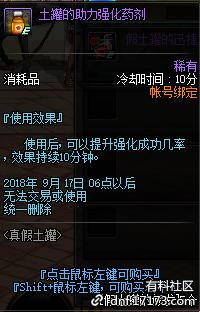 QQ截图20180829170817.png