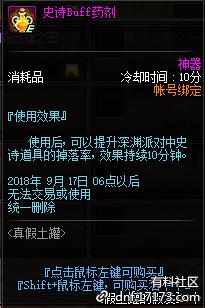 QQ截图20180829170824.png