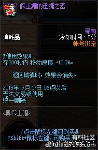 QQ截图20180829170830.png