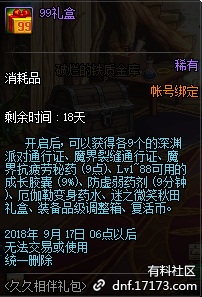 QQ截图20180830161336.png