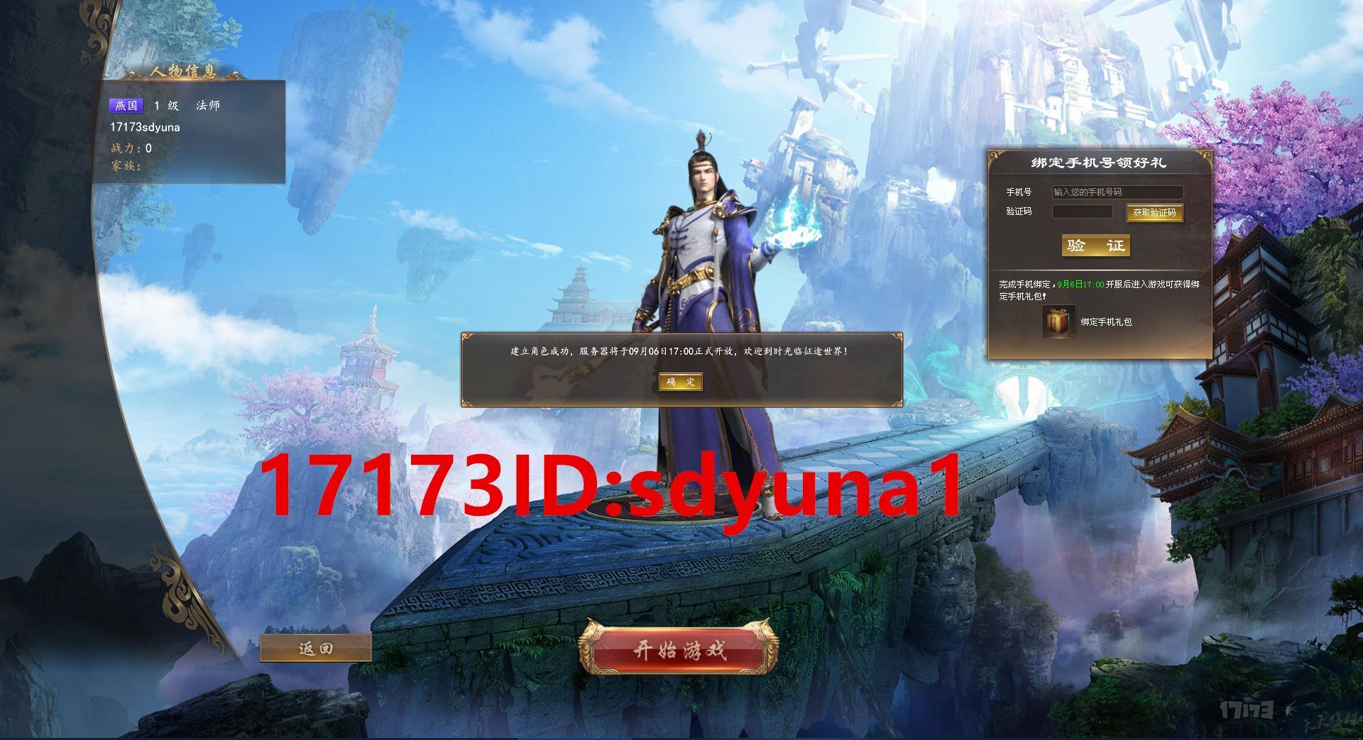 QQ截图20180902203646_副本.jpg