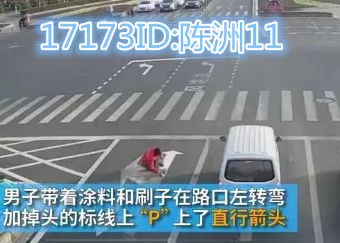 QQ图片20180905224647_副本.png