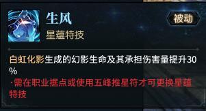 生风.jpg