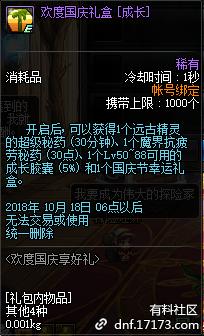 QQ截图20180907222105.png