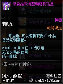 QQ截图20180907222336.png