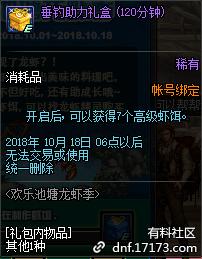 QQ截图20180907222504.png