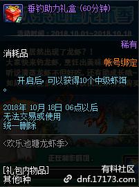 QQ截图20180907222458.png