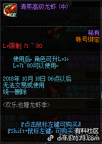 QQ截图20180907222637.png