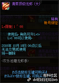 QQ截图20180907222707.png