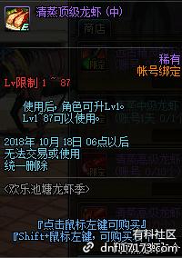 QQ截图20180907222702.png