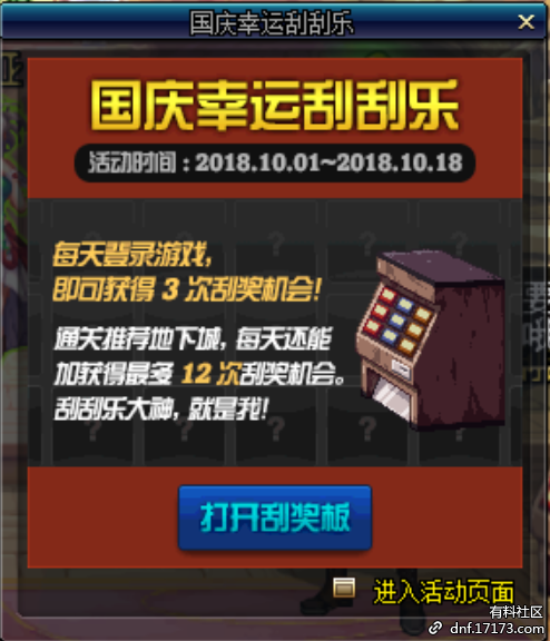 QQ图片20180907222018.png