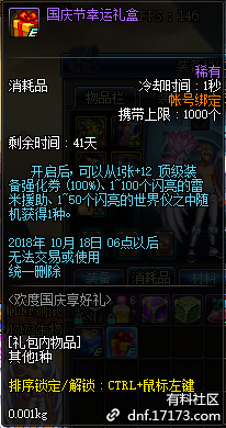 QQ截图20180907225028.png