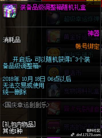 QQ图片20180907230925.png