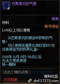 012025cl0zwbwmtb82kk02.png