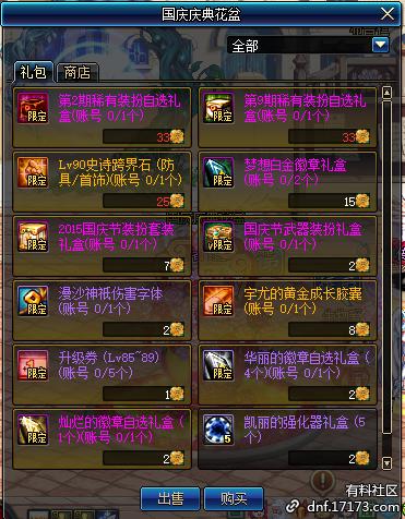 QQ截图20180910134403.png