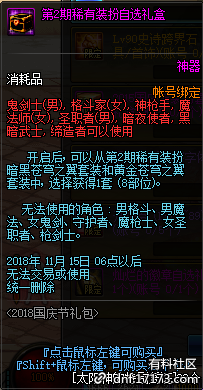 QQ截图20180910134408.png