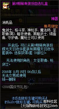 QQ截图20180910134413.png