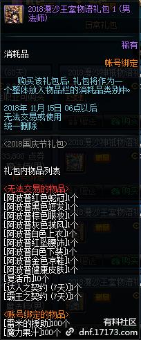 QQ截图20180910134152.png