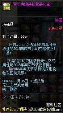 QQ截图20180910134214.png