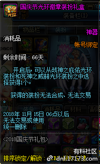 QQ截图20180910134227.png