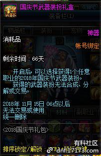QQ截图20180910134516.png