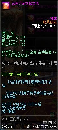 QQ截图20180910134713.png