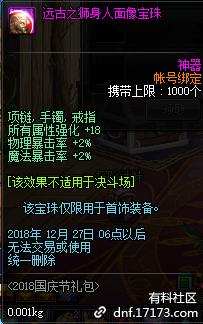 QQ截图20180910134726.png