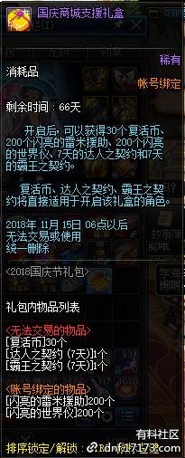 QQ截图20180910134748.png