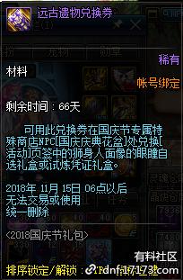 QQ截图20180910134816.png