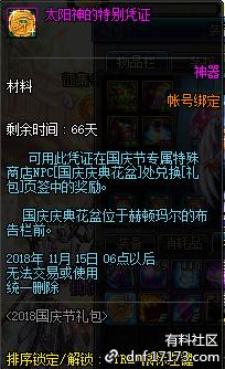 QQ截图20180910134809.png