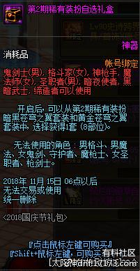 QQ截图20180910134842.png